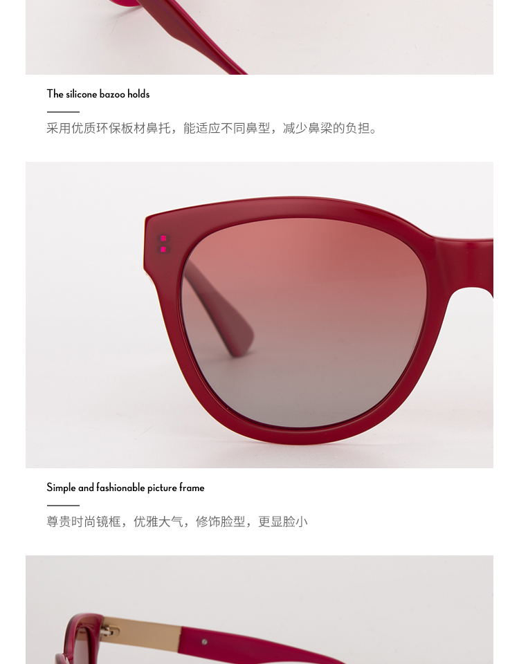 太阳眼镜G4265