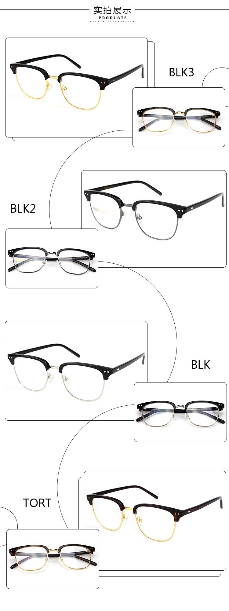 醋酸板材金属眼镜G6002