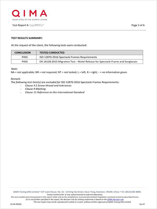 衍诚眼镜-EN161282015镍释放测试
