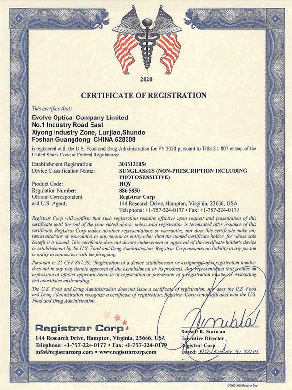 衍诚眼镜-美国FDA-证书