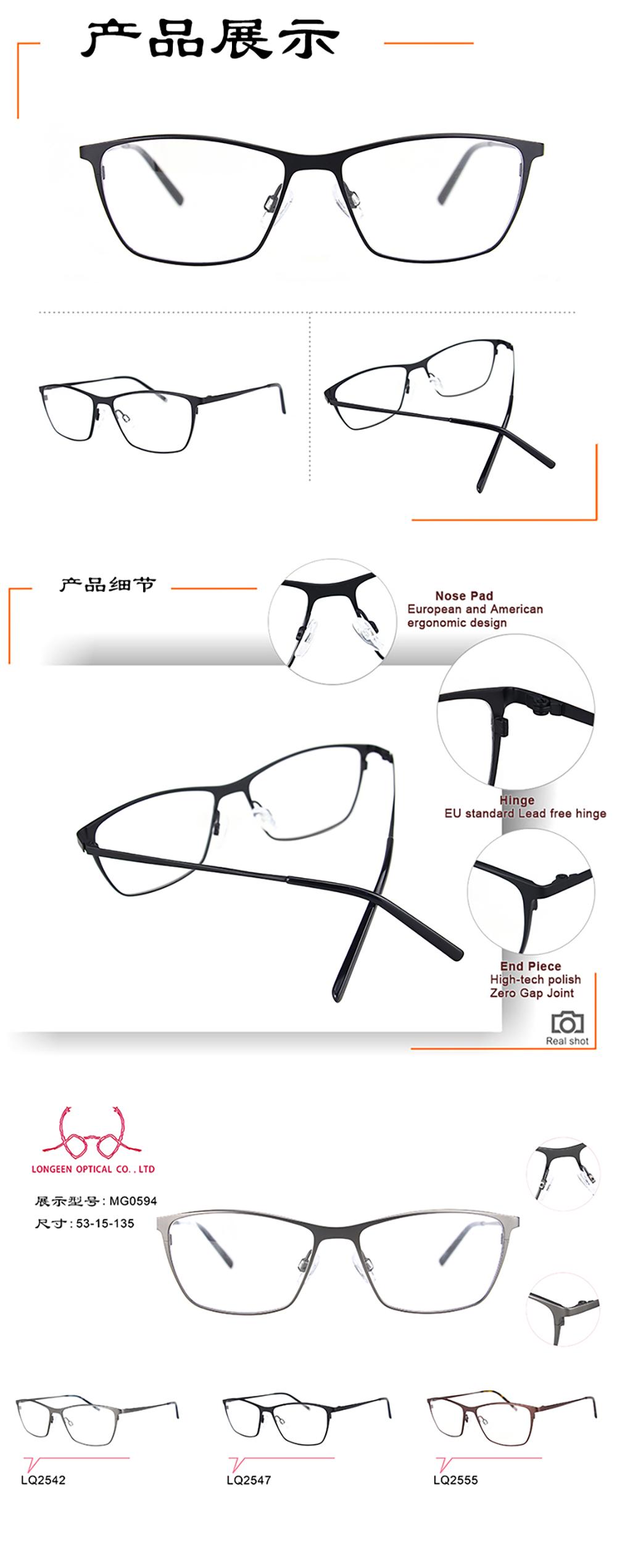 金属眼镜-MG0594