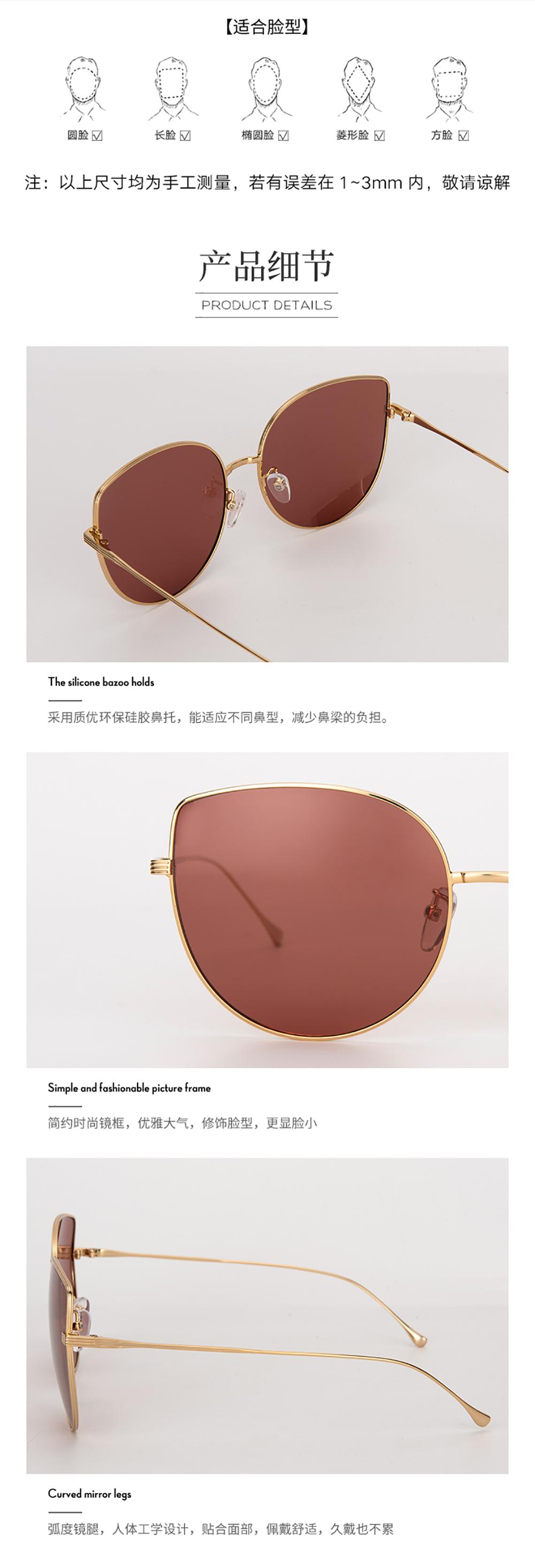 钛金属眼镜-G4264