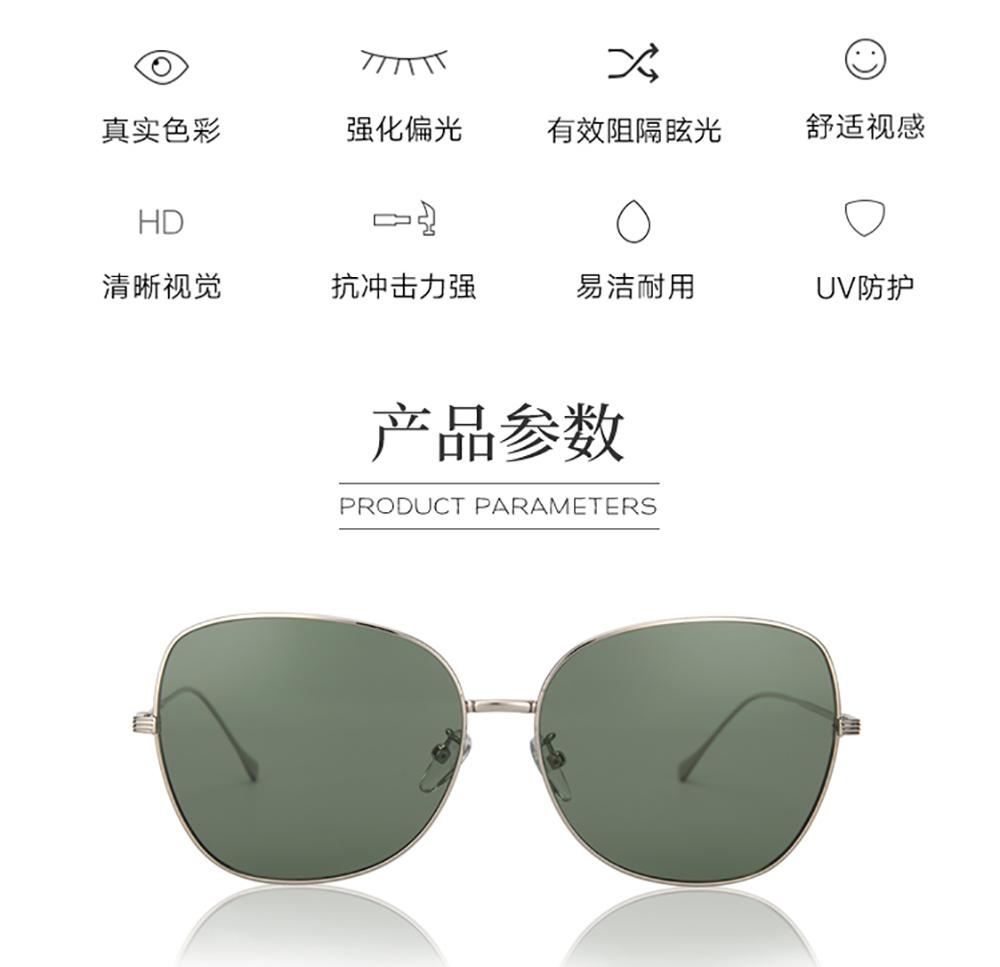 钛金属眼镜-G4189