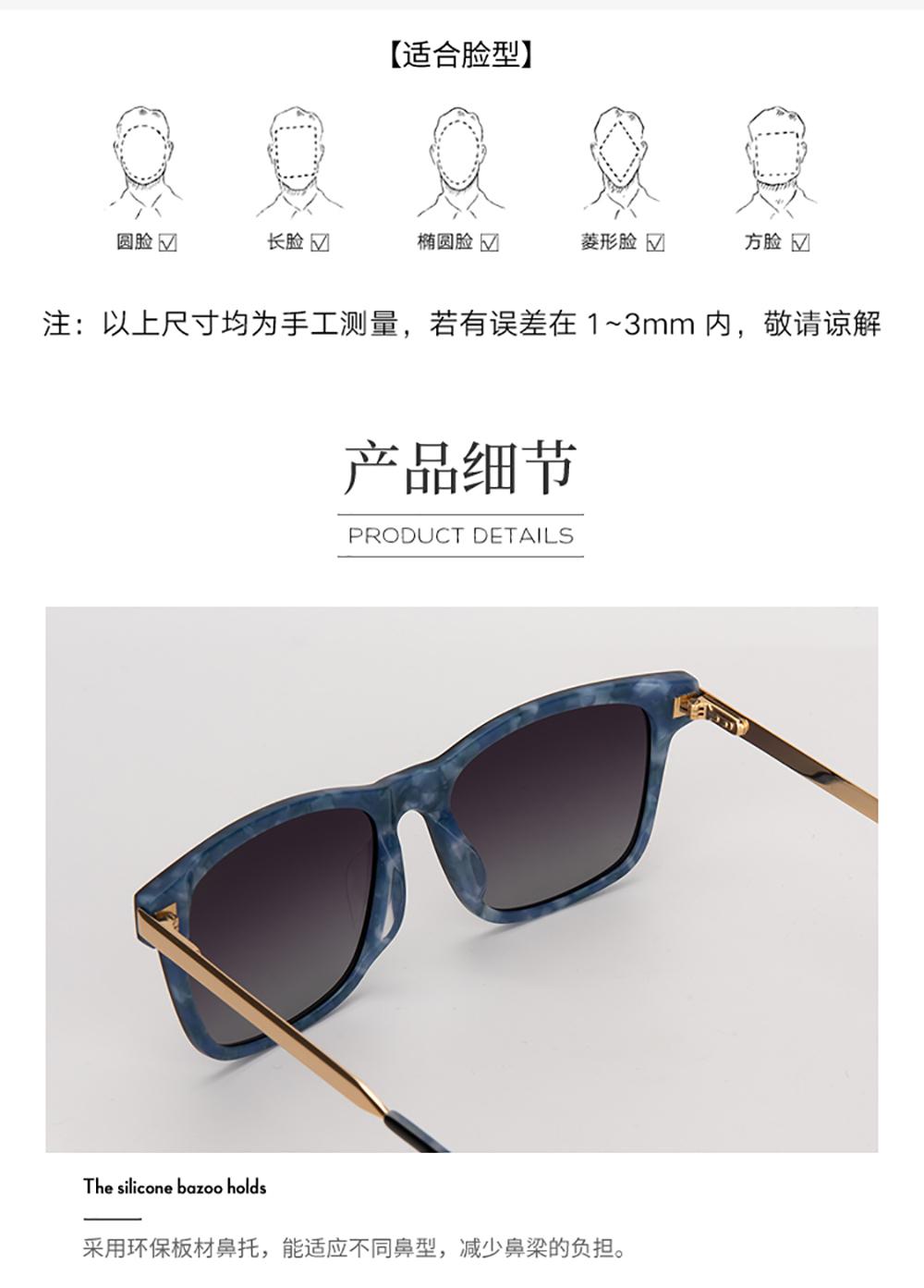 醋酸板材金属眼镜-G4011
