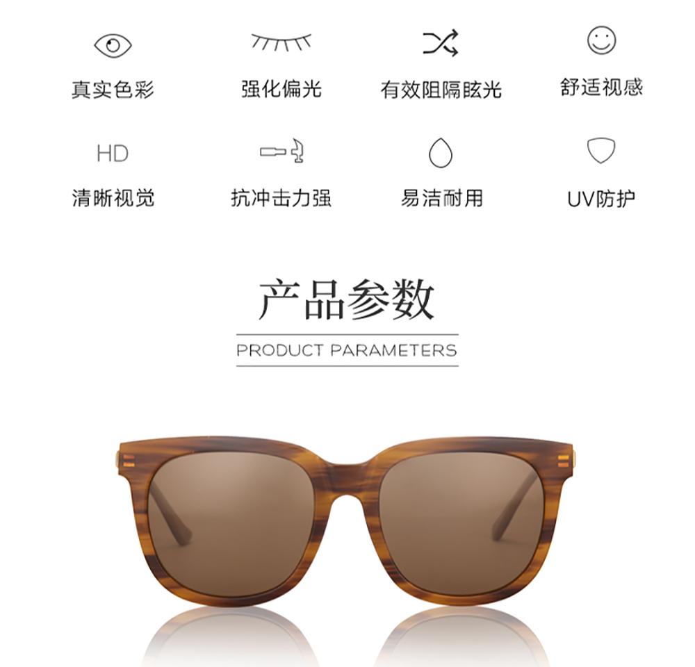 醋酸板材金属眼镜-G4013
